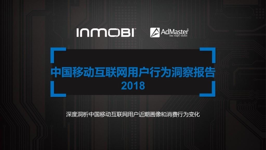 InMobi   Enterprise Mobile Marketing & Advertising Platforms