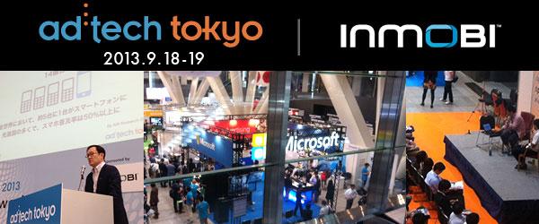 Rerpot: AdTech Tokyo 2013