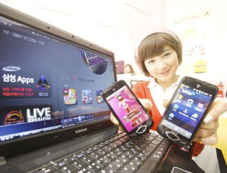 Cracking The Korea App Market