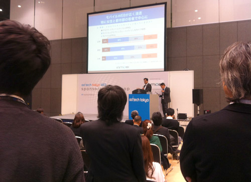 Atuls presentation photo