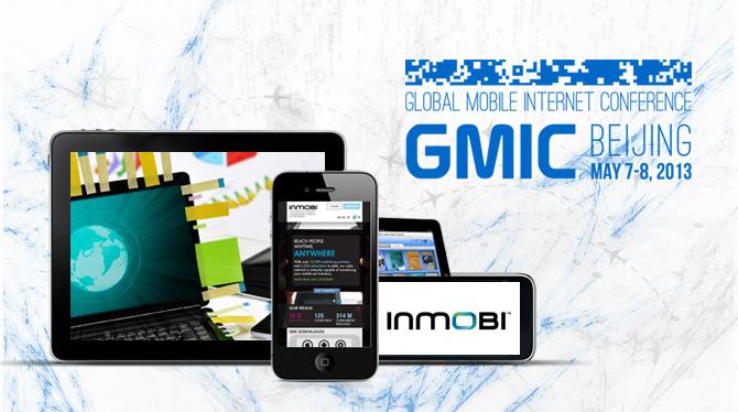 gmic-banner